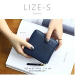 กระเป๋าสตางค์ผู้หญิง LIZE-S สีกรม