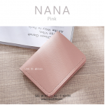 กระเป๋าสตางค์ผู้หญิง รุ่น NANA สีชมพู