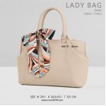 กระเป๋าสะพายข้างผู้หญิง รุ่น LADY BAG สีครีม Cream