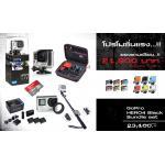 โปโมชั่น..!! ชุด GoPro HERO4 Black + อุปกรณ์ครบ