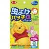 พร้อมส่ง ** Disney Winnie the Pooh แผ่นแปะกันยุงขนาดเส้นผ่านศูนย์กลาง 3.5cm ลายหมีพูห์ (บรรจุ 24 ชิ้น)