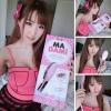 Madami มาดามิ หวีไฟฟ้า นำเข้าจากญี่ปุ่น สีชมพู