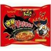 พร้อมส่ง ** Samyang Extreme Hot Chicken Ramen มาม่าเผ็ดเกาหลีแบบแห้ง สูตรเผ็ดมากx2 ขนาด 140 กรัม มาม่าเกาหลี มาม่าเผ็ดเกาหลี