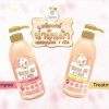 Remi Be inspired Horse Oil & 7-Herb Shampoo + Treatment ขนาดเล็ก 100ml. (เซ็ทแชมพู+ครีมนวดผม ) น้ำมันม้าฮอกไกโด
