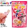 พร้อมส่ง ** Candy Pouch [Chicken & Maguro] แผ่นเยลลี่อัดแน่นด้วยเนื้อไก่และเนื้อปลาทูน่ามากูโร่ เนื้อเยลลี่เป็นแผ่นทานง่าย ไซส์กำลังดี ป้อนน้องแมวได้ง่ายๆ ไม่เลอะมือ