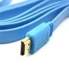HDMI TO HDMI CABLE 1.5M COLOR FLAT BLUE