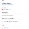 ขอขอบคุณ plus.google.com ที่ได้ไว้วางใจมอบURL