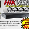 Promition HIKVISION Set 8 CH (IP CAMERA)