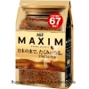 พร้อมส่ง ** MAXIM Aroma Select กาแฟสำเร็จรูป บรรจุ 135 กรัม (ชงได้ประมาณ 67 แก้ว)