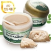 ++พร้อมส่ง++Elizavecca Green Piggy Collagen Jella Pack 100g