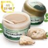 ++พร้อมส่ง++Elizavecca Green Piggy Collagen Jella Pack 100g