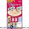 พร้อมสง ** Inaba - CIAO Chu~ru [Katsuo] ขนมแมวเลีย ชนิดครีม ใช้ปลาโอญี่ปุ่นเป็นส่วนประกอบหลัก ทานง่ายน้องแมวชอบมากๆ ฮิตสุดๆ ทั้งที่ไทยและญี่ปุ่น Made in Japan