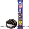 พร้อมส่ง ** Bourbon Petit - Black Cocoa Biscuit บิสกิตโกโก้สอดไส้ครีมวานิลลา แต่ละชิ้นขนาดพอดีคำ บรรจุ 58 กรัม