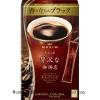 พร้อมส่ง ** MAXIM Luxury Mocha Blend กาแฟสำเร็จรูปแม็กซิม แบบสติ๊กซองแยก 1 กล่องบรรจุ 10 ซอง