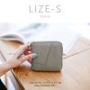 กระเป๋าสตางค์ผู้หญิง LIZE-S สีเทา