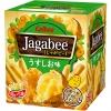 พร้อมส่ง ** Calbee Jagabee Usushio มันฝรั่งอบกรอบ รสเกลือ แบบกล่อง 90 กรัม