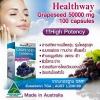 Healthway Grapeseed 50,000 mg สินค้าระดับ พรีเมี่ยม โดสสูงสุด เพื่อผิวขาวใส เข้มข้นที่สุดในโลก จากออสเตรเลีย ขนาด 100 เม็ด