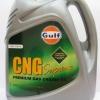 น้ำมันเครื่อง Gulf CNG Supreme SAE 10W-40 (4 ลิตร)