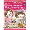 พร้อมส่ง ** Deco Latte Coffee Art Sheets [Rilakkuma Cute Cats] แผ่นทำลายตัวการ์ตูนรูปหมีริลัคคุมะในชุดน้องแมวแสนน่ารักบนเครื่องดื่ม สามารถใช้กับเครื่องดื่มร้อนได้ทุกชนิด 1 ห่อมี 10 ลาย
