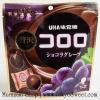 พร้อมส่ง ** UHA Cororo Chocola Grape เยลลี่โคโรโระ รสองุ่นม่วงเคลือบช็อคโกแลตชั้นเลิศ อร่อยเหมือนเคี้ยวผลไม้สดเคลือบช็อคโกแลต 1 ห่อบรรจุ 54 กรัม