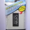 ++พร้อมส่ง++GATSBY Powdered Oil Clear Paper - 1 ชิ้น 70 แผ่น ฟิล์มซับมันบนใบหน้า