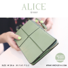 กระเป๋าสตางค์ผู้หญิง ทรงถุง กระเป๋าคลัทช์ สีเขียว รุ่น ALICE