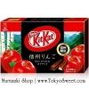 พร้อมส่ง ** Kit Kat Shinshu Ringo คิทแคทรสแอปเปิ้ลชินชู (แบบกล่อง 24 บาร์)
