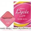 พร้อมส่ง ** Rohto Lycee ยาหยอดตาใสปิ๊ง/น้ำตาเทียมจากญี่ปุ่น ความเย็นระดับ 3 มีวิตามิน B12 สำหรับสายตาปกติ หรือหยอดตอนไม่ใส่คอนแทคเลนส์ ขนาด 8ml