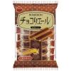พร้อมส่ง ** Bourbon Chocoliere Biscuit บิสกิตช็อคโกแลต บรรจุ 14 แท่ง (7 ซอง x 2 แท่ง)