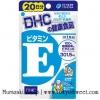 พร้อมส่ง ** DHC Vitamin E วิตามินอี (20 วัน) เพิ่มความชุ่มชื้นให้ผิว ช่วยให้ผิวสวยขาวใส เปล่งปลั่ง ช่วยลดรอยแผลเป็นจากสิว
