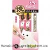 พร้อมส่ง ** NEW! Inaba - CIAO -Yaki Katsuo- Chu~ru [Kanikama] ขนมแมวเลียชนิดครีมสูตรเข้มข้น รสปูอัด ใช้ปลาโอญี่ปุ่นย่างเป็นส่วนประกอบหลัก ทานง่ายน้องแมวชอบมากๆ ฮิตสุดๆ ทั้งที่ไทยและญี่ปุ่น Made in Japan