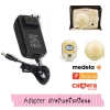 Adapter สำหรับ Ameda Lactaline, Purely Yours