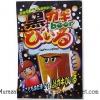 พร้อมส่ง ** Kurogaki beer เบียร์ปลอม ลักษณะเหมือนเบียร์ดำ แต่ไม่มีแอลกอฮอล์และไม่เมา 1 ซอง
