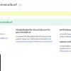 Google เจ้าพ่อแห่งเว็บค้นหาปรับอัลกอริธึม สำหรับเว็บที่รองรับผ่านอุปกรณ์มือถือ