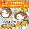 พร้อมส่ง ** Deco Latte Coffee Art Sheets [Gudetama Set A] แผ่นทำลายตัวการ์ตูนรูปไข่ขี้เกียจกุเดะทามะบนเครื่องดื่ม สามารถใช้กับเครื่องดื่มร้อนได้ทุกชนิด 1 ห่อมี 5 ลาย