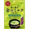 พร้อมส่ง ** Kanro Kin no Milk Matcha ลูกอมชาเขียวนม เคลือบชาเขียว 2 ชั้นเข้มข้น ใช้ครีมนมจากฮอกไกโด 70 กรัม