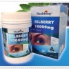 Healthway BILBERRY 10000 mg 100 Natureตาสวยสดใสด้วย สารสกัดจากบิลเบอรี่ เหมาะมากสำหรับผู้ที่ใช้คอม