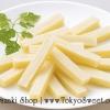 พร้อมส่ง ** Natsuri Just Pack - Camembert Cheese Tara ทาโร่ชีสกามองแบร์ชิ้นหนา ขนาดพอดีคำ ได้คุณค่าจากเนื้อปลาและชีสเต็มๆ 1 ห่อบรรจุ 21 กรัม