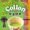 พร้อมส่ง ** Collon Uji Matcha โคลอนชาเขียวจากเมืองอุจิของฝากจากเมืองเกียวโต