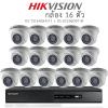 Hikvision 2MP (ชุดสุดโปรโมชั่นกล้อง 16 ตัว) (DS-7216HQHI-F1+DS-2CE56D0T-IR X 16)