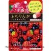 พร้อมส่ง ** Kracie - Fuwarinka Soft Candy (Mix Berry) ลูกอมตัวหอม กลิ่นกุหลาบและมิกซ์เบอร์รี่ 32g อมแล้วตัวและปากจะมีอโรม่ากลิ่นกุหลาบ ปากหอม ดับกลิ่นตัว ดับกลิ่นปาก บำรุงผิว ผิวขาว ชุ่มชื้น