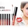 Cho Silky Matte Liquid Lipstick ลิปแมทโช เนย โชติกา 10 สี