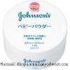พร้อมส่ง ** Johnson's Baby Powder 140g แป้งฝุ่นเนื้อสีขาว นุ่มเนียนจากญี่ปุ่น ไม่มีสีควบคุมความมันได้ดี ไม่ก่อให้เกิดสิว