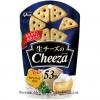 พร้อมส่ง ** Glico Cheeza [Camembert] แครกเกอร์ขนาดพอดีคำรสชีสกามองแบร์ ผสมชีสถึง 53% รสชาติเข้มข้น อร่อยมากค่ะ บรรจุ 40 กรัม
