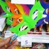 พร้อมส่ง ** Big Mask Fruit Candy ลูกอม แถมหน้ากากของเล่น 1 ชิ้น