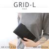 กระเป๋าสตางค์ผู้หญิง รุ่น GRID-L สีดำ ใบยาว สองซิป
