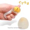 พร้อมส่ง ** Sanrio Gudetama Gunya Gunya *EGG* Squeeze Mascot กุเดะทามะ ไข่ขี้เกียจสุดน่ารัก (ทานไม่ได้) (แบบขุ่น)