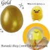 พร้อมส่ง ** Sanrio Gudetama Gunya Gunya *EGG* Squeeze Mascot [Gold] สกุชี่กุเดะทามะ ไข่ขี้เกียจสุดน่ารัก บีบๆ นุ่มนิ่ม น่ารัก (ทานไม่ได้) (สีทอง)