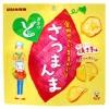 พร้อมส่ง ** Satsumanma - Yaki Imo มันเทศอบกรอบ หอม อร่อย ให้รสหวานของมันเทศแท้ๆ รสมันเผา อร่อย ได้สุขภาพ