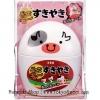 พร้อมส่ง ** Furikake Tenori-mookun ผงโรยข้าวรสสุกี้ยากี้ญี่ปุ่น (มีส่วนผสมของแคลเซียมและเนื้อวัว) มาในแพ็คเกจรูปน้องวัวสุดน่ารัก เก็บรักษาได้ง่าย พกพาสะดวก บรรจุ 22 กรัม